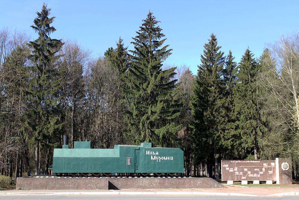 10 поликлиника волгоград ворошиловский район телефон