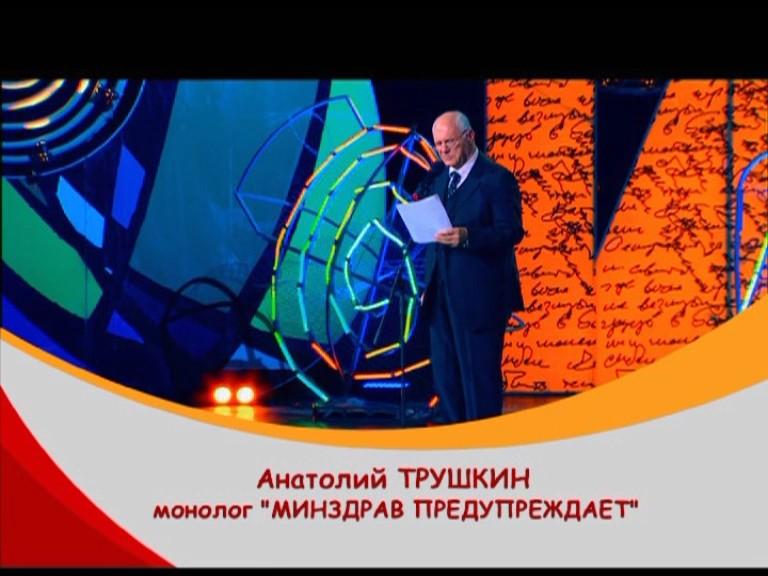 Изображение для Смехопанорама Евгения Петросяна / Выпуск 850 (20.12.2015) WEBRip-AVC (кликните для просмотра полного изображения)